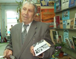 Кисляков Иван Петрович