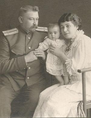 ВВасилий Иванович Липовко-Половинец и Екатерина Борисовна Хетагурова