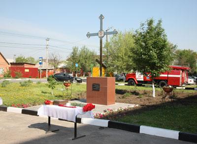 Охранный крест и икона Божьей матери «Неопалимая Купина»