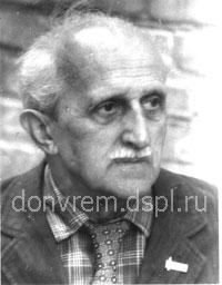 Айрумян Аркадий Александрович