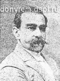 Алексанов Иван Яковлевич