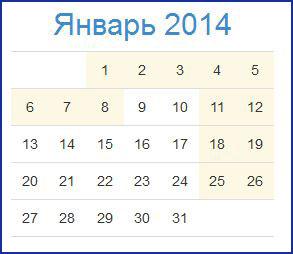 Календарь на январь 2014 года