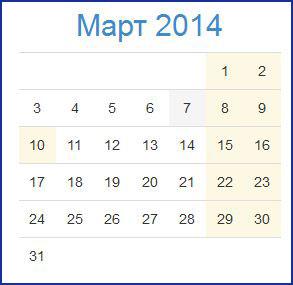 Календарь на март 2014 года