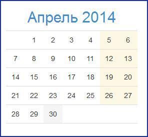 Календарь на апрель 2014 года