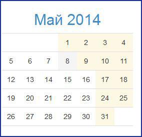 Календарь на май 2014 года