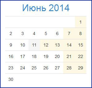 Знаменательные даты июня 2014 года