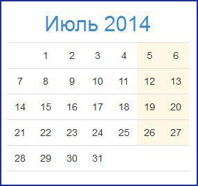 Знаменательные даты июля 2014 года