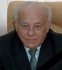Юрков Александр Михайлович