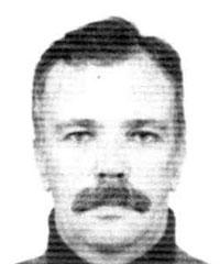 Козлов Сергей Александрович