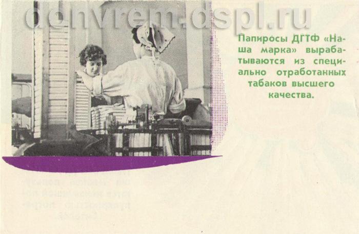 ростовская рекламная продукция
