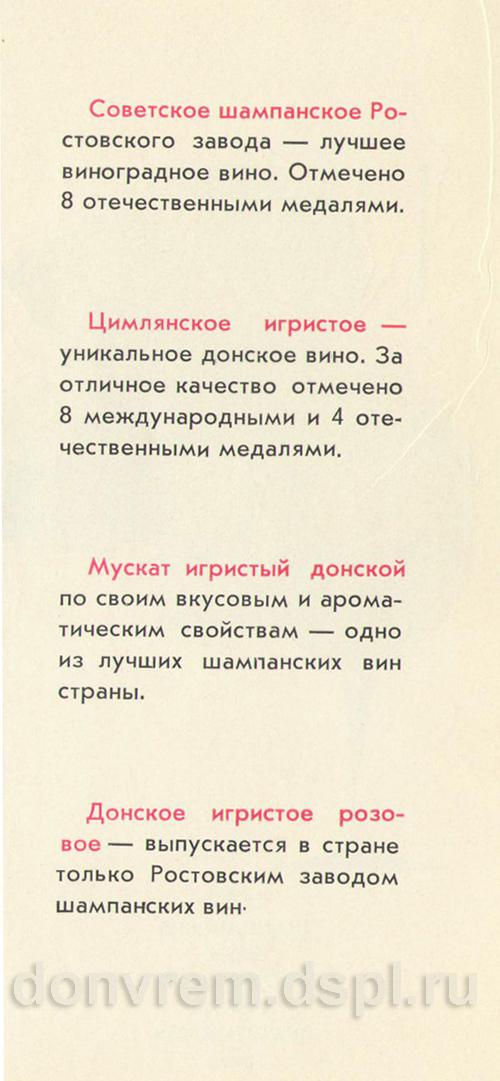 печатная продукция 1960-х годов