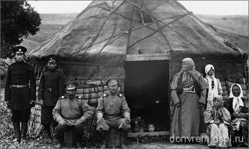 семья калмыка-казака