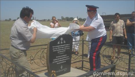 Церемония открытия Памятного знака на месте Эркетеневского хурула, 2013