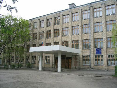 Константиновский педагогический колледж