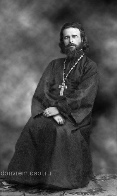 Фонд имени священника Илии Попова