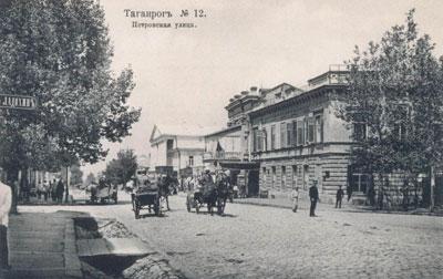 Старый Таганрог