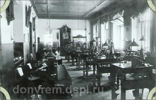 Аппаратная группа Юза и пуншеровочная Ростовской телеграфной конторы 1913-1914