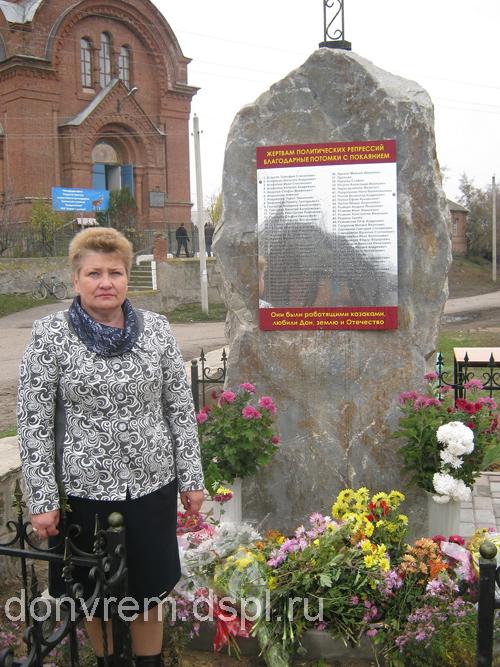 памятный знак жертвам политических репрессий