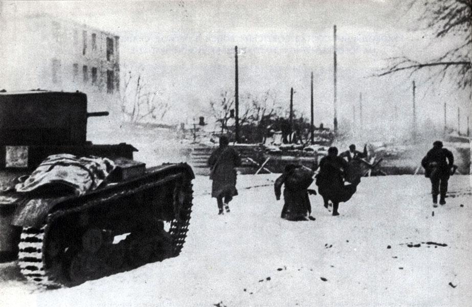 Уличный бой в Ростове 29 ноября 1941 года