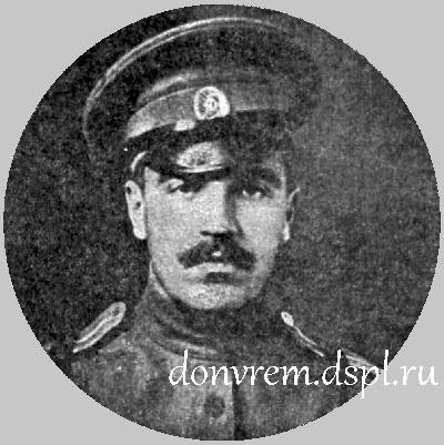 Щучкин Павел Иванович