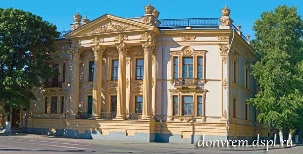 Дворец Алфераки. Историко-краеведческий музей Таганрога
