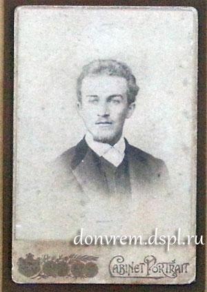 Сергей Николаевич Алфераки