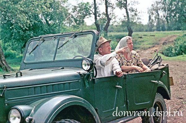 М. А. и М. П. Шолоховы в поездке. 1960 г. Фото: Я. Рюмкина