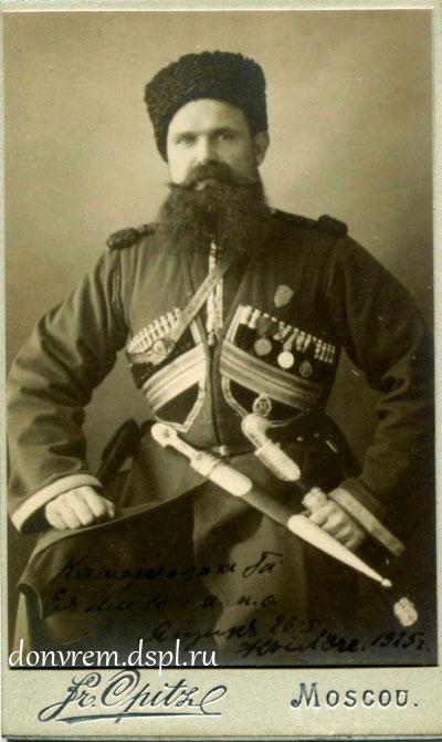 Тимофей Ящик. 1915 год