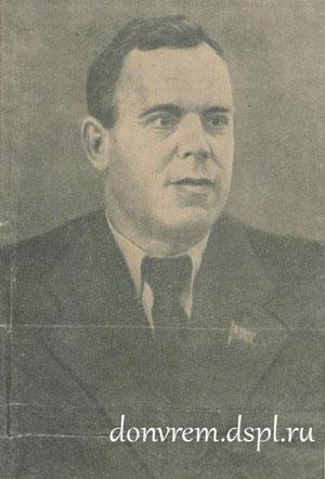 Пастушенко Петр Никитич