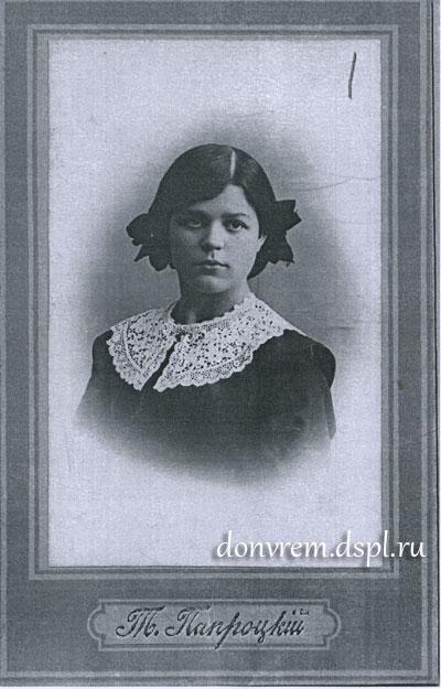 Вера Сарандинаки, 1895 год
