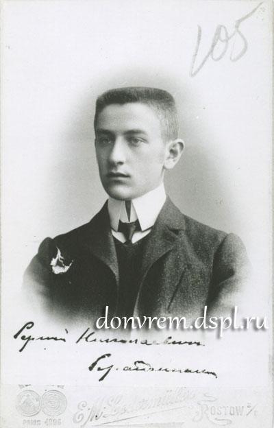 С. Н. Сарандинаки, 1904 год
