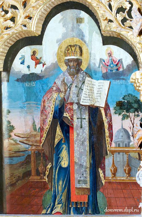 Святитель Николай Чудотворец. Ок. 1749 года. Старочеркасский Воскресенский собор