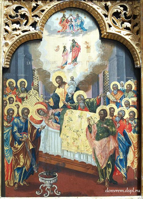 Успение Богоматери. Ок. 1749 г. Старочеркасский Воскресенский собор