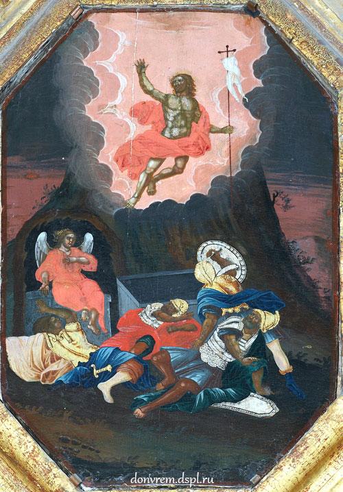 Воскресение Христово. Ок. 1749 г. Старочеркасский Воскресенский собор