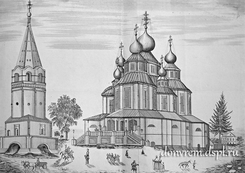 Старочеркасский воскресенский собор