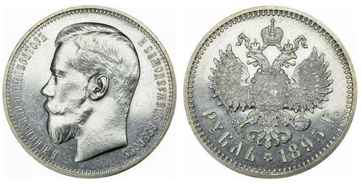 Для смеха: 20 рублей 1755 аукцион сент джеймс 2008 год