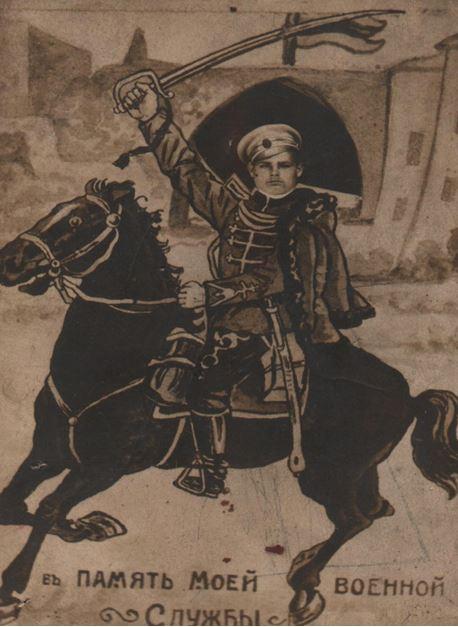 Григорий Жуков
