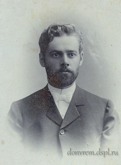 Леонид Сергеевич Спиров(1869–1937), отец Августы Спировой