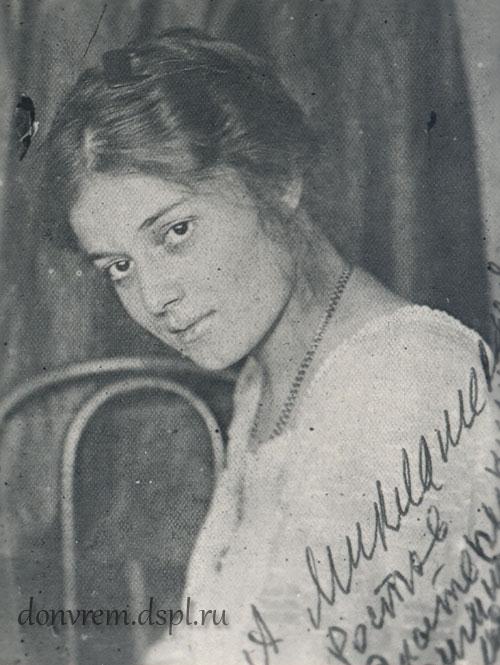 Августа Спирова – выпускница Ростовской Екатерининской женской гимназии