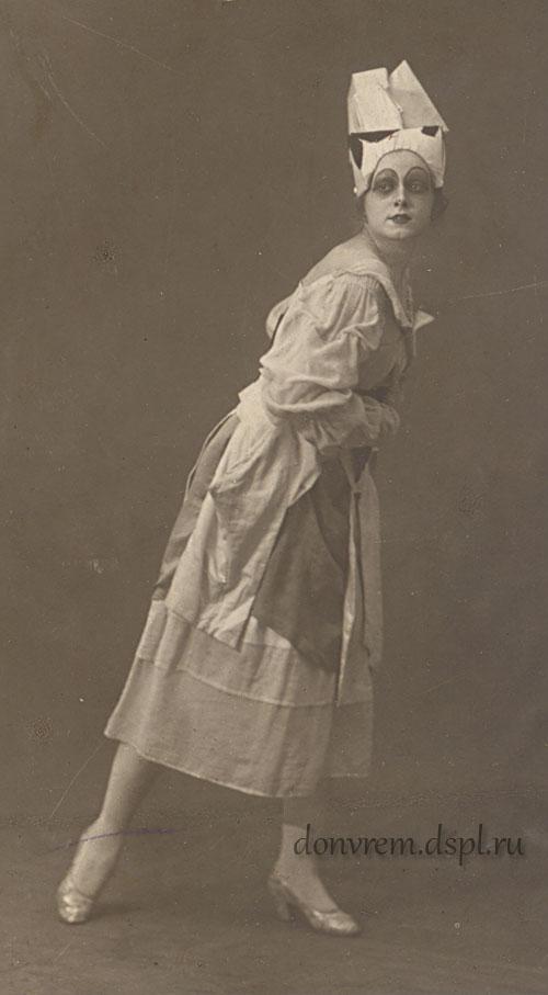 Миклашевская в роли принцессы Бромбиллы в одноимённом спектакле по пьесе Гофмана