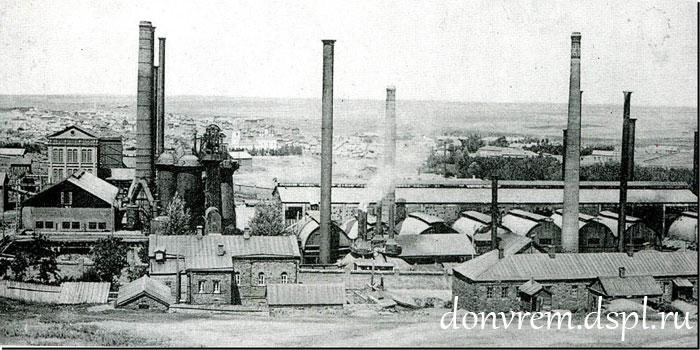 Вид из окон дома Павловых. Посёлок Сулин 1900-е годы