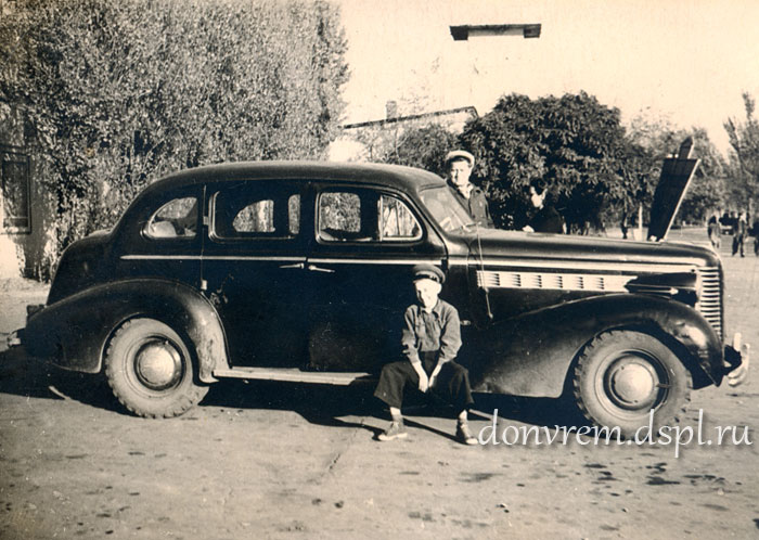 Buik special 1937 – машина генералитета Вермахта на улицах Нахичевани-на-Дону. Годы 1950-е