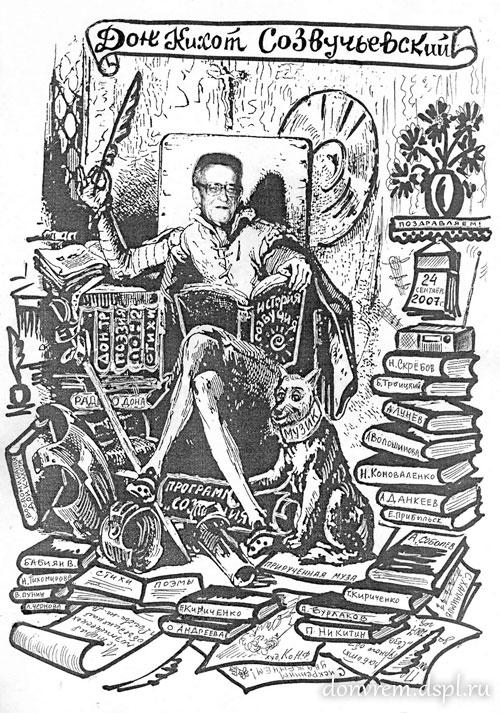 Николай Скребов