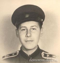 Курсант Пётр Молявко-Высоцкий. Москва, 1945 г.