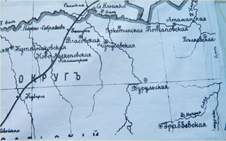 Карта северо-востока Сальского округа Донского края, 1916