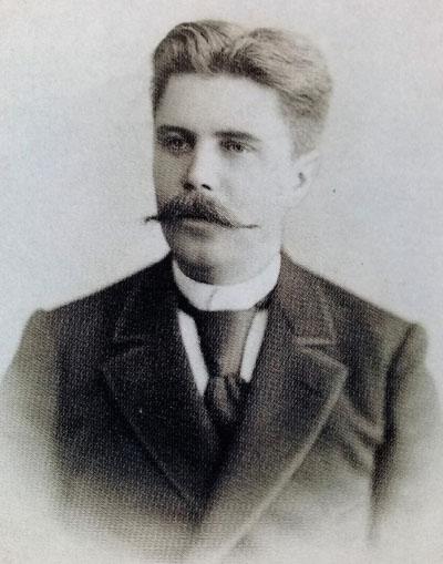 П. С. Пелипенко