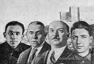 Руководители строительства театра. Вверху (слева направо): А. М. Стамблер, В. А. Щуко, В. Г. Гельфрейх, М. С. Чуксеев. 1935 год