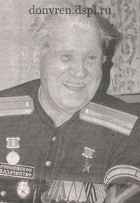 Быков Боpис Иванович