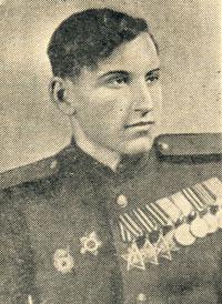 Добрица Василий Иванович