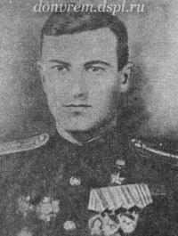 Гавриш Иван Фомич